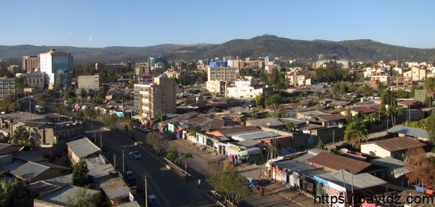 معلومات عن دولة إثيوبيا