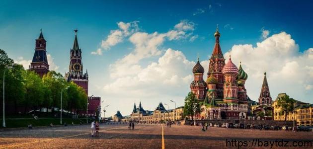 معلومات عن روسيا