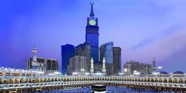 معلومات عن فندق برج الساعة