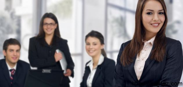 معوقات عمل المرأة