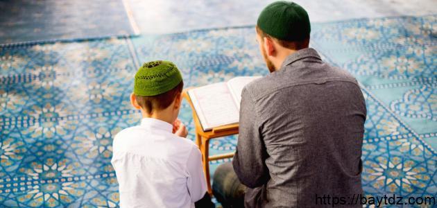 مفهوم الأخلاق في الإسلام