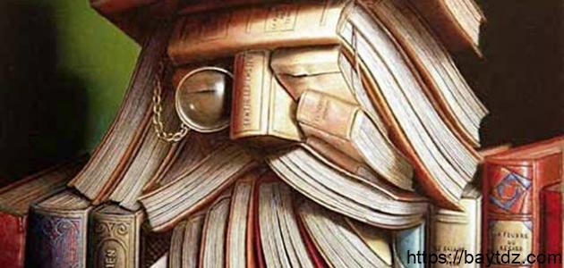 مفهوم الأدب
