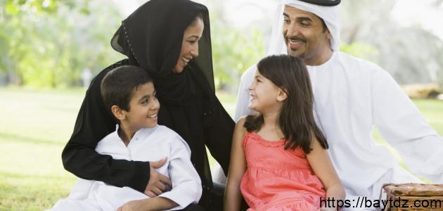 مفهوم الأسرة في الإسلام