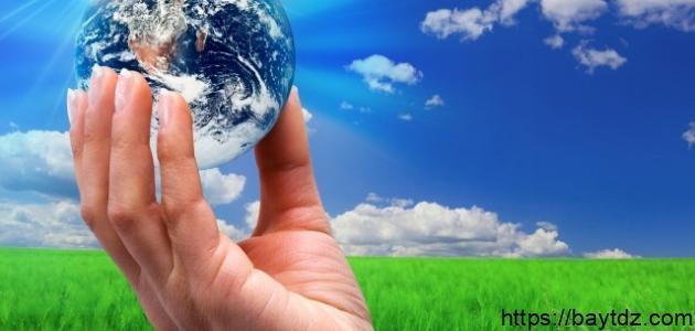 مفهوم التهيئة