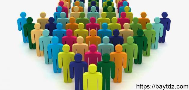 مفهوم الجماعة في علم النفس الاجتماعي