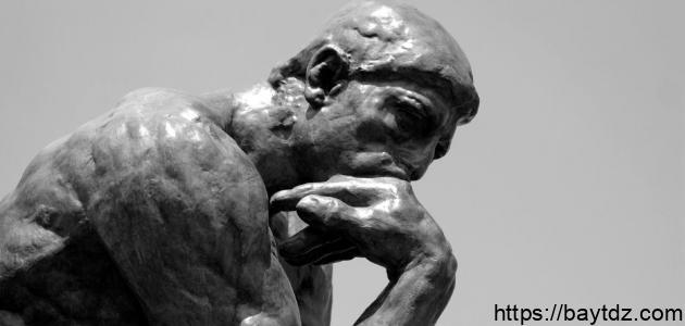 مفهوم الحب في الفلسفة