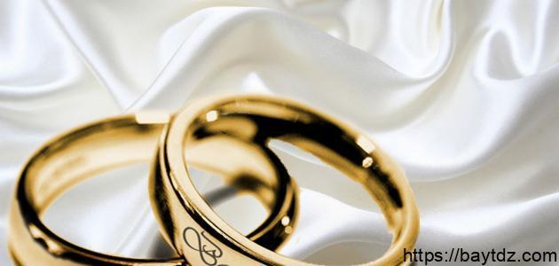 مفهوم الزواج في الإسلام