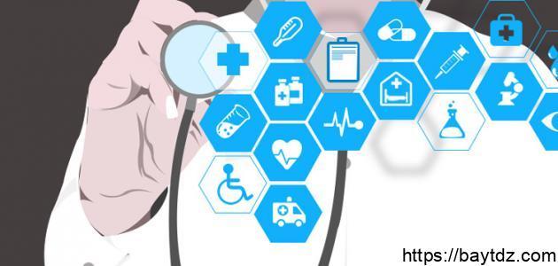 مفهوم الصحة الجسمية