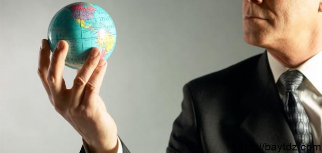مفهوم العولمة وأنواعها