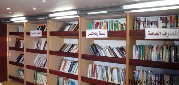 مفهوم القراءة الحرة