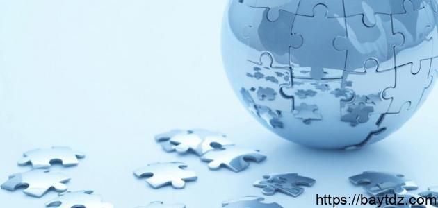 مفهوم الهوية الثقافية والعولمة