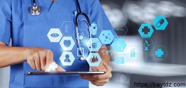 مفهوم تعزيز الصحة