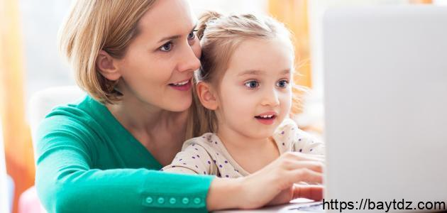 مفهوم حماية الطفل