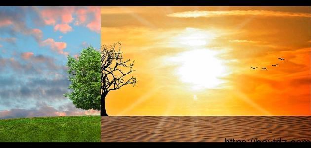 مفهوم ظاهرة الاحتباس الحراري