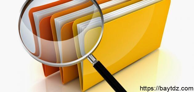 مفهوم مصادر المعلومات