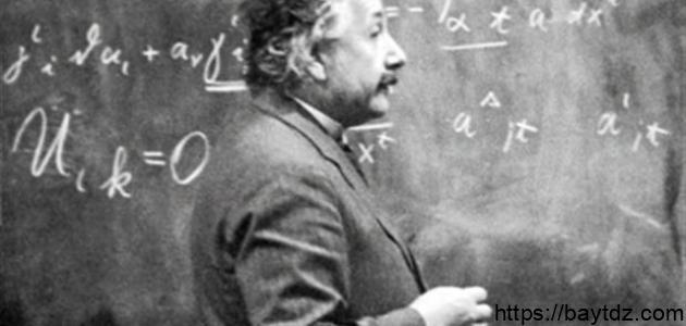 مقال عن تاريخ علم الفيزياء