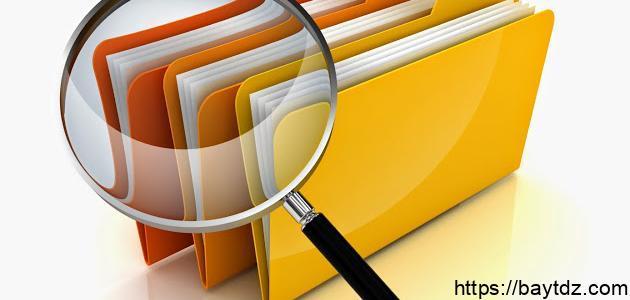 مقال عن تنوع مصادر البحث