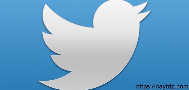 مقال عن تويتر