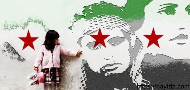 مقال عن سوريا