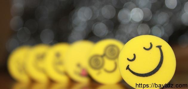 مقال قصير عن الابتسامة