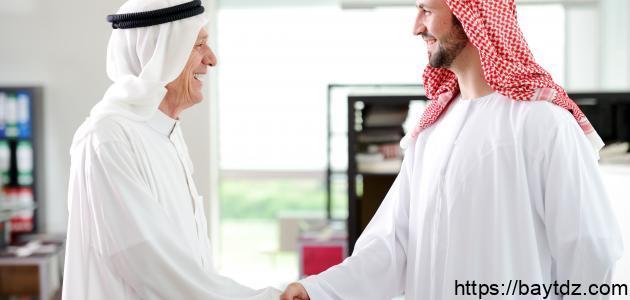 مقالة عن تشجيع الإسلام للعمل والعمال