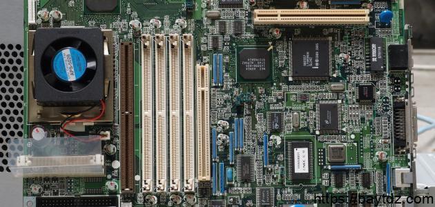 مكونات جهاز الحاسب