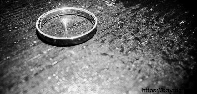 من أهم أسباب الطلاق