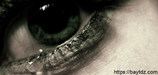 من أين تأتي الدموع