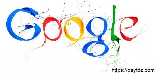 من اخترع جوجل