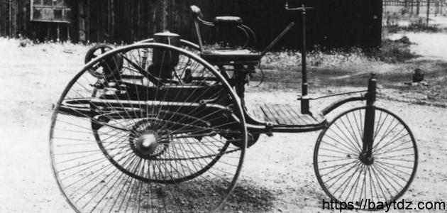 من صنع أول سيارة في العالم