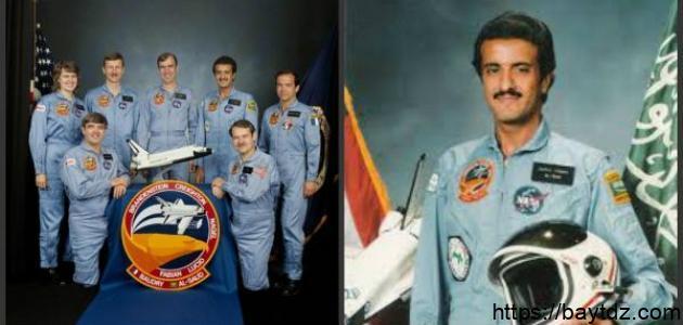من هو أول رائد فضاء عربي