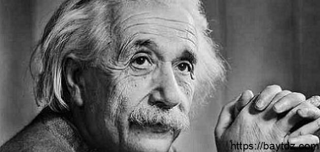 من هو مكتشف النظرية النسبية