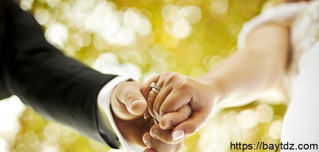 مواصفات الزوجة الصالحة في الإسلام