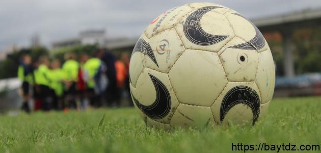 موضوع تعبير عن كرة القدم