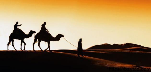 موضوع تعبير عن هجرة الرسول إلى المدينة
