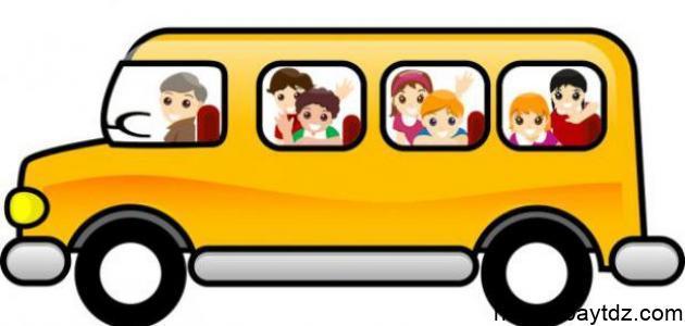 موضوع حول رحلة مدرسية
