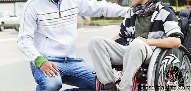 موضوع عن ذوي الاحتياجات الخاصة