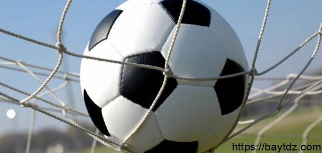 موضوع عن لعبة كرة القدم