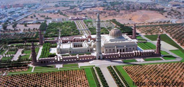 نبذة عن سلطنة عمان