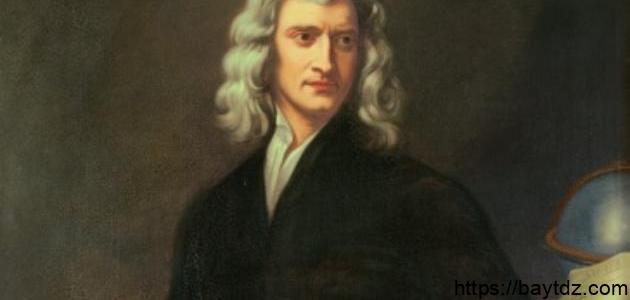 نبذة عن نيوتن