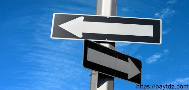 وسائل اتخاذ القرار