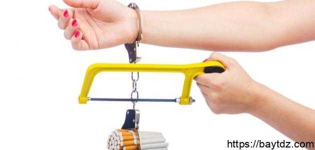 وسائل الإقلاع عن التدخين