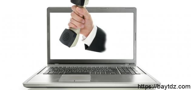وسائل الاتصال عبر الإنترنت