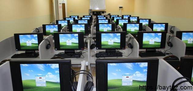 وسائل التعليم الحديثة