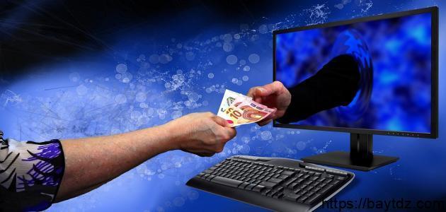 وسائل الدفع الإلكتروني