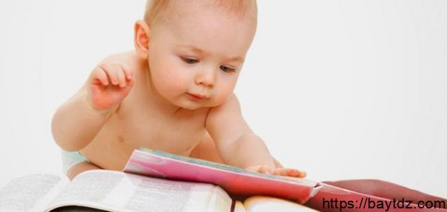 وسائل تنمية الذكاء عند الأطفال