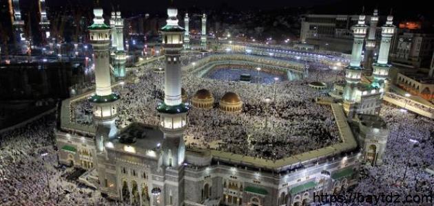 وصف مدينة مكة المكرمة