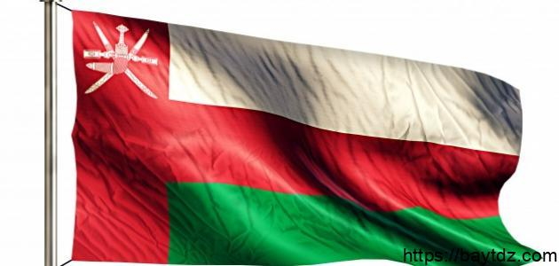 ولاية ضلكوت في ظفار سلطنة عمان