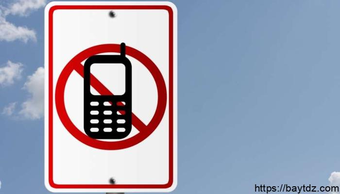 أهمية حظر الهواتف خلال اليوم الدراسي