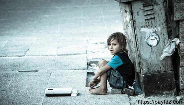 ابيات شعر عن الفقر والحاجة